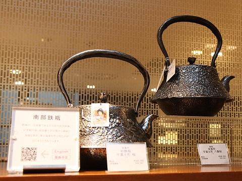 compras explosivas turistas chinos japon 6