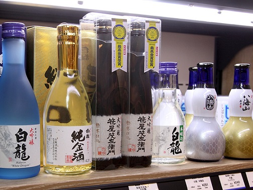 compras explosivas turistas chinos japon 7