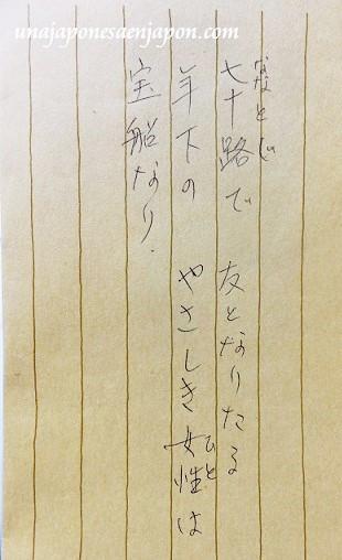 cumpleaños nora una japonesa en japon diciembre 5