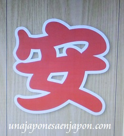 kanji del año 2015 japon yasu seguridad barato 1