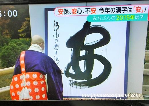 kanji del año 2015 japon yasu seguridad barato 2