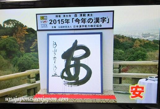 kanji del año 2015 japon yasu seguridad barato