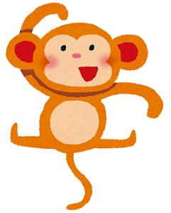 año del mono 2016 japon 1