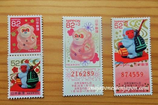 sellos de año nuevo año del mono 2016 japon