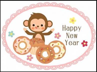 tarjetas postales de año nuevo nenga hagaki nengajyo japon 3