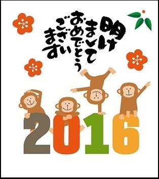 tarjetas postales de año nuevo nenga hagaki nengajyo japon 4
