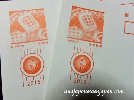 tarjetas postales de año nuevo nenga hagaki nengajyo japon 8