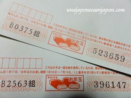tarjetas postales de año nuevo nenga hagaki nengajyo japon 9