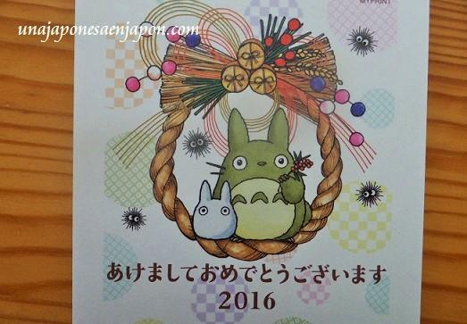 tarjetas postales de año nuevo nenga hagaki nengajyo japon