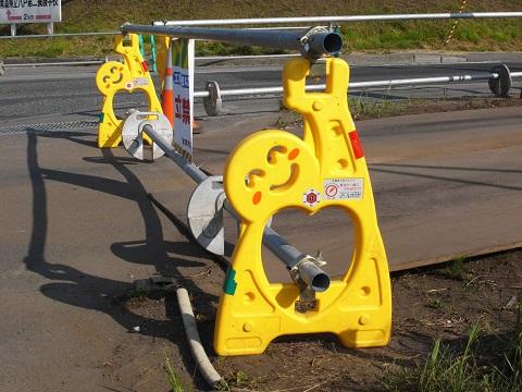 barreras de proteccion obras  japon 1