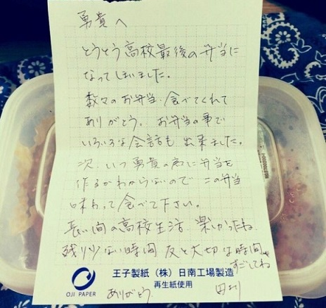 bento comida para llevar nota de una madre a su hijo japon