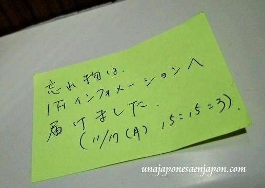 mensaje-baño-centro-comercial-baño-okinawa-japon