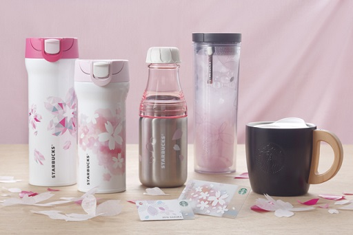 sakura starbucks japon 1
