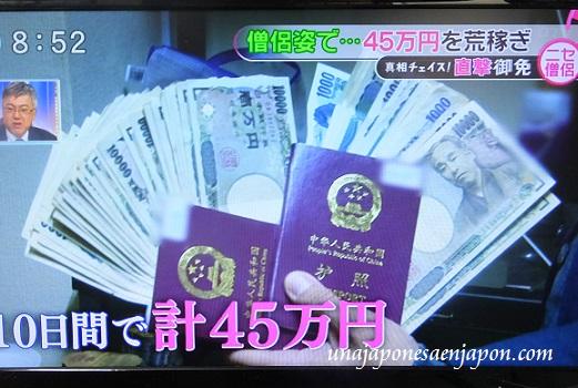 falsos monjes budistas tokyo japon 2