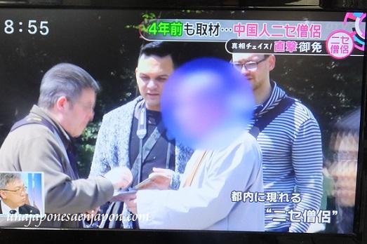 falsos monjes budistas tokyo japon 3