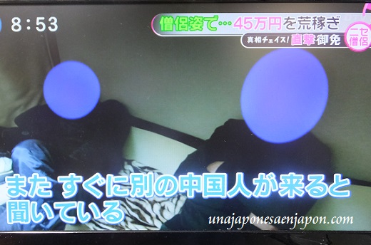 falsos monjes budistas tokyo japon 6