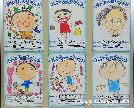 dia-del-padre-japon-dibujos-ninos-okinawa