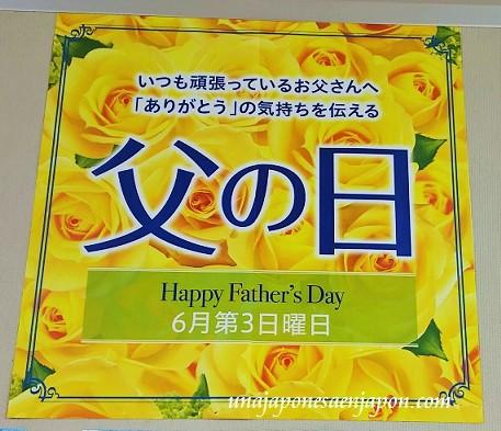 Día del padre en Japón – ???