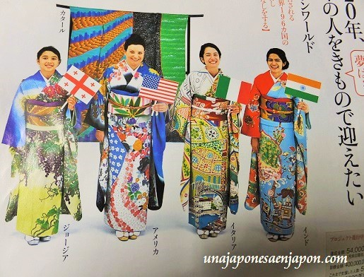 kimono project japon 1 olimpiadas 2020
