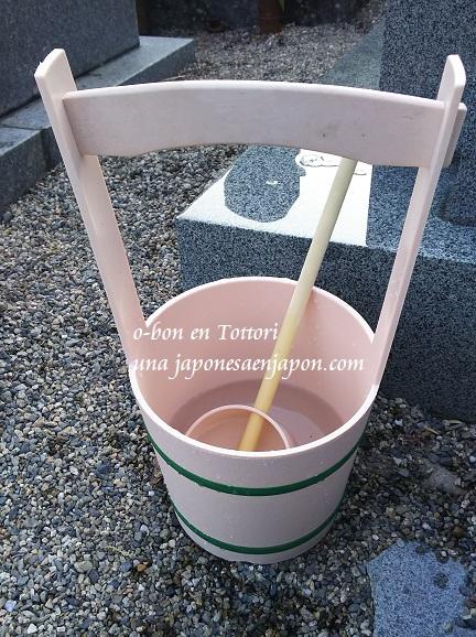 obon-en-tottori-dia-de-los-muertos-japon