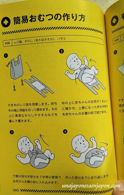 tokyo-bosai-manual-de-preparativos-ante-catastrofes-japon