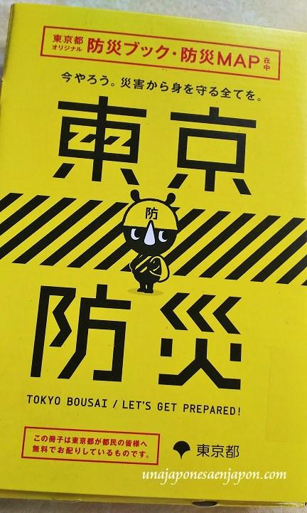 Día de prevención de desastres naturales en Japón – ???? (bôsai no hi)