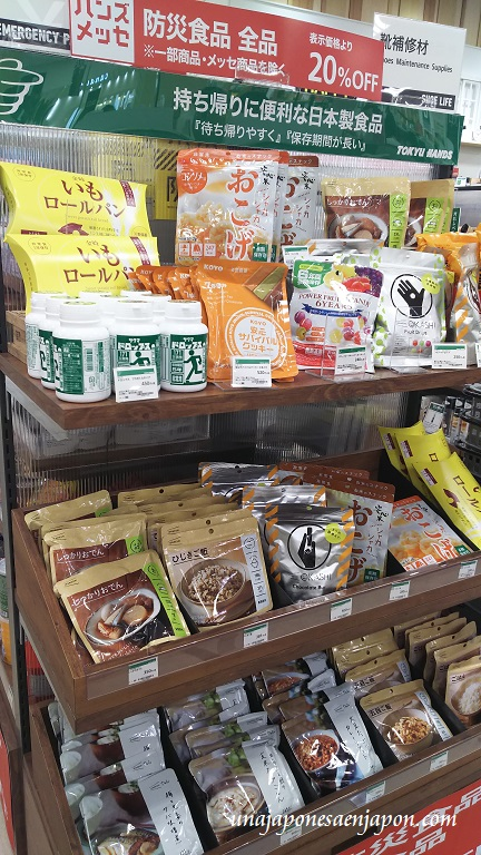 tokyu-hands-productos-de-emergencia-japon