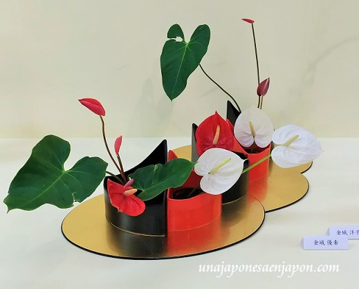 Ikebana de la Escuela Saga Gory? – ?????????