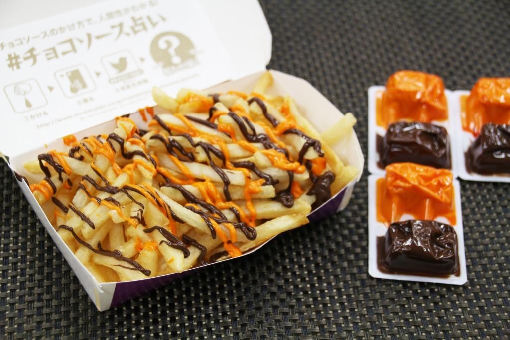 mcdonalds-japon-papas-fritas-halloween-noche-de-brujas-2