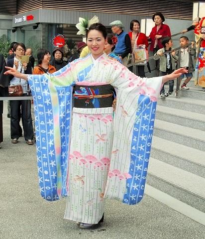 olimpiadas-2020-tokyo-kimono-project-egipto-japon