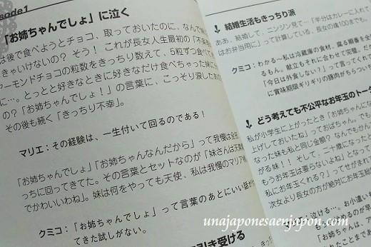 semana-de-la-lectura-2016-japon-libros-japoneses.