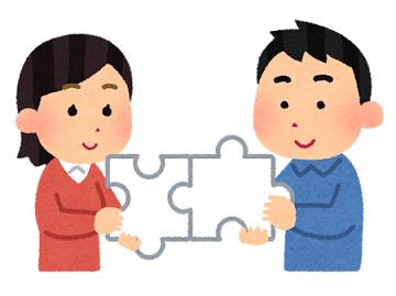Día de las parejas felizmente casadas en Japón – ??????