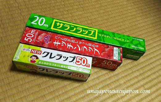 film-plastico-para-guardar-alimentos-japon