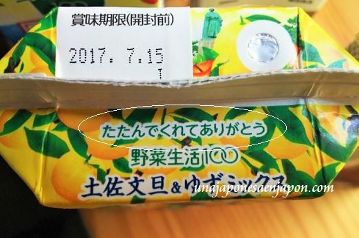 mensaje-oculto-envase-de-carton-bebidas-japon.
