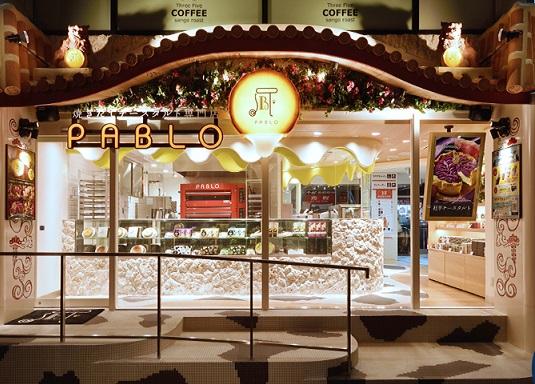 pablo-tarta-de-queso-cheese-cake-okinawa-japon
