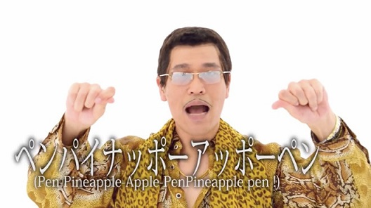 pikotaro-ppap-youtube-japon