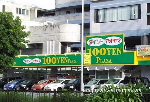 tienda-todo-a-cien-daiso-japon