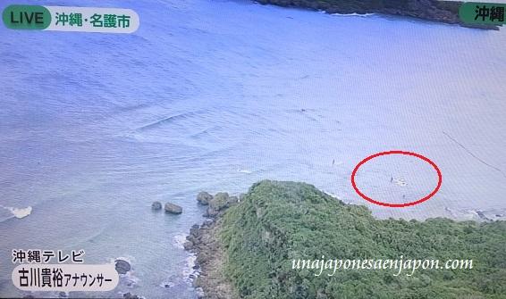 accidente-osprey-aeronave-militar-base-futenma-eeuu-okinawa-japon-1