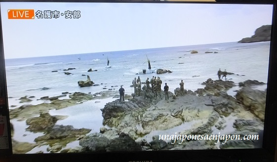 accidente-osprey-aeronave-militar-base-futenma-eeuu-okinawa-japon-8
