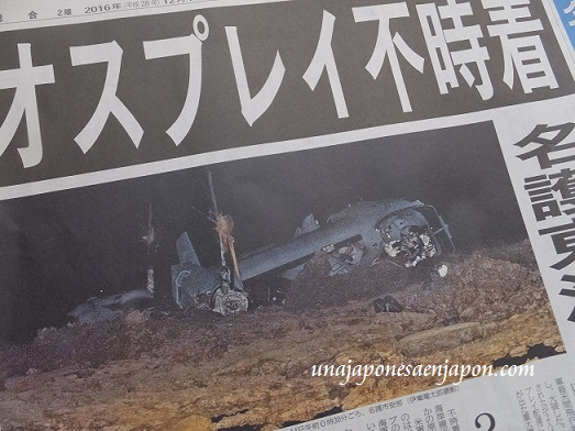 accidente-osprey-base-futenma-okinawa-japon