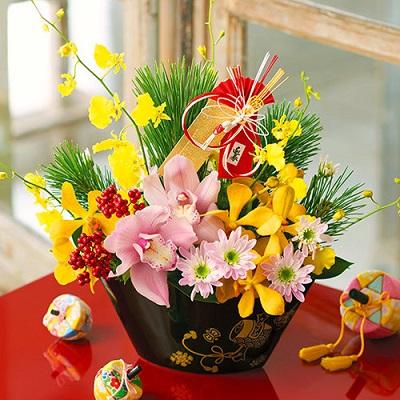 Año Nuevo en Japón 10 – ?????? 10