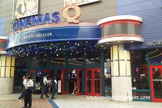 Día del cine en Japón – ???? (eiga no hi)