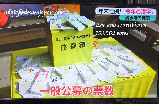 kanji-del-ano-2016-oro-dinero-kotoshi-no-kanji-japon-5