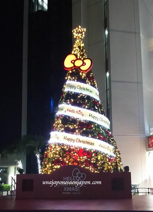 Navidad en Japón 2016 – ????? 2016