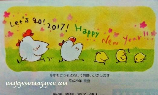 nengajyo-tarjetas-de-ano-nuevo-japon-1