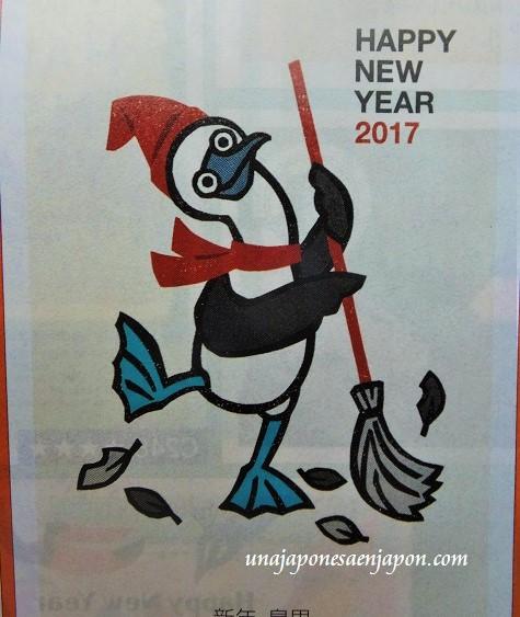 nengajyo-tarjetas-de-ano-nuevo-japon-2