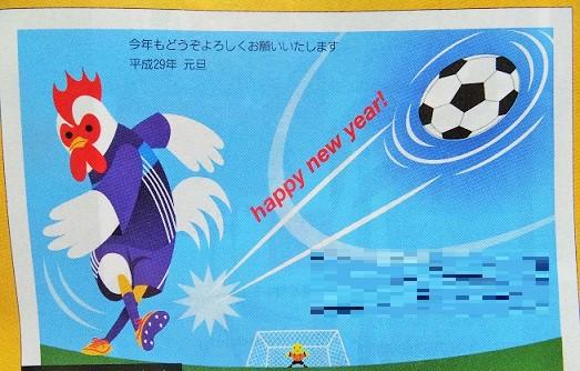 nengajyo-tarjetas-de-ano-nuevo-japon-4