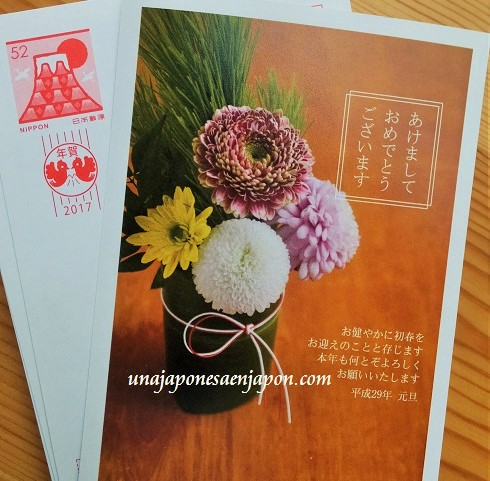 nengajyo-tarjetas-de-ano-nuevo-japon