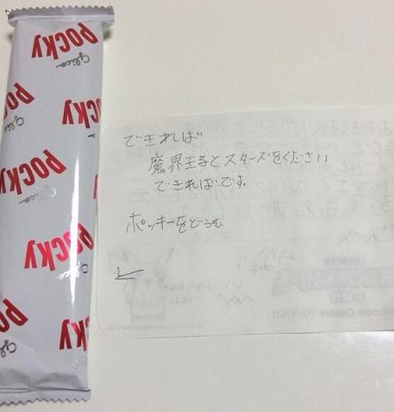 querido-papa-noel-navidad-ninos-japoneses-japon-7