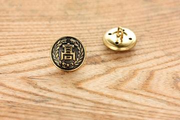 el segundo boton uniforme escuela secundaria japon 1